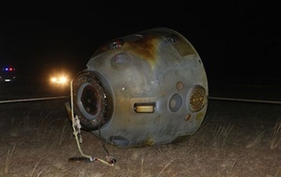 Shenzhou 8 Return Capsule
